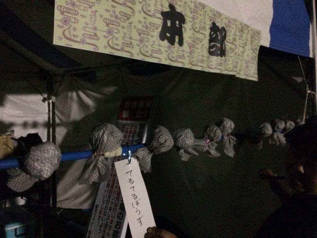 2019鶴見ウチナー祭